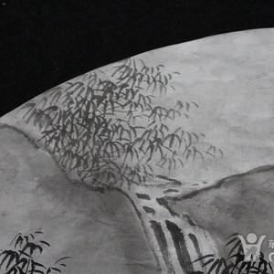 《竹石流泉》