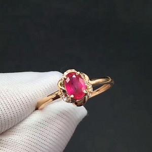 18K黄金镶嵌红宝石佩钻石20颗