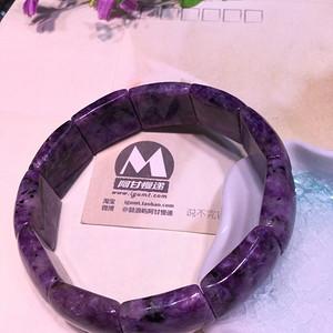 18 天然紫龙晶手排
