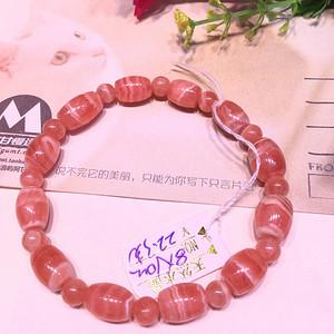 10 天然红纹石手链
