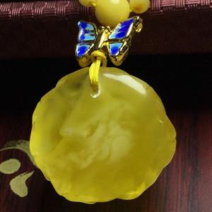 24  牡丹花 苏工  183 高品质蜜蜡