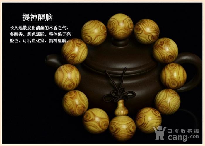 5 对眼 海南黄金柚木佛珠手串 金丝猫眼 黄金樟黄金檀图2