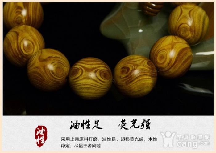 5 对眼 海南黄金柚木佛珠手串 金丝猫眼 黄金樟黄金檀图5