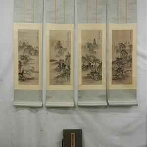 早期海泉款绢本四条屏