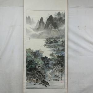 1992年龙幼民 鸣 山水图