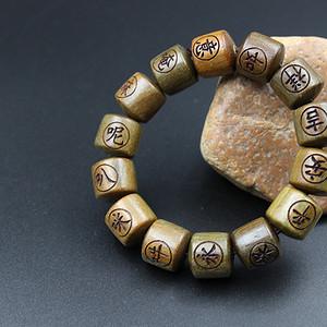 44 天然美洲绿檀木六字真言桶珠佛珠手链