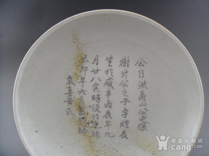 06.清代 哥釉大盘图2