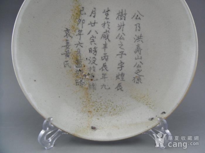 06.清代 哥釉大盘图3