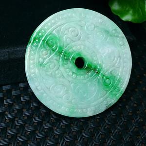冰润带阳绿精雕平安扣挂件