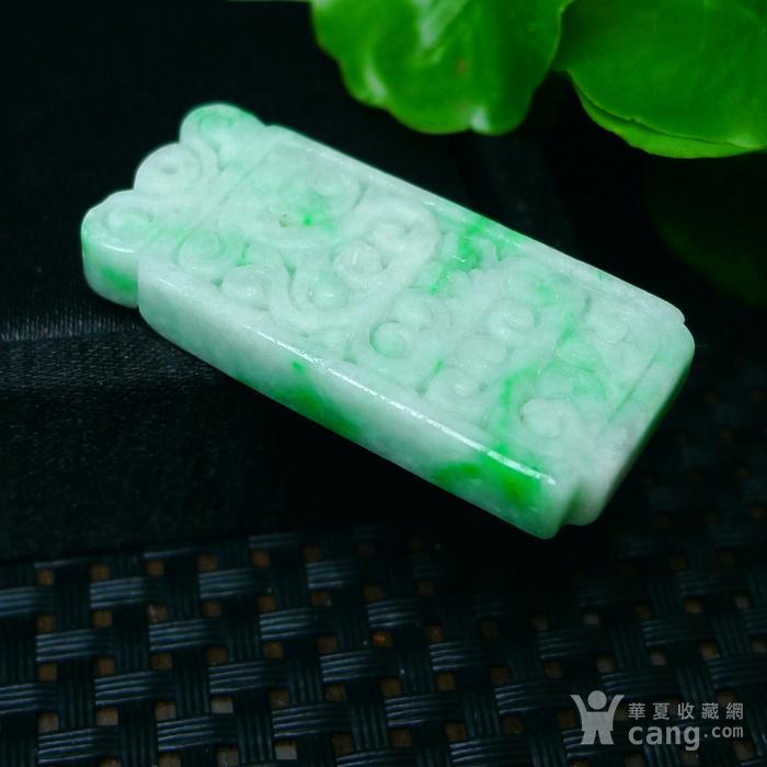 冰润带阳绿精雕平安牌吊坠图5