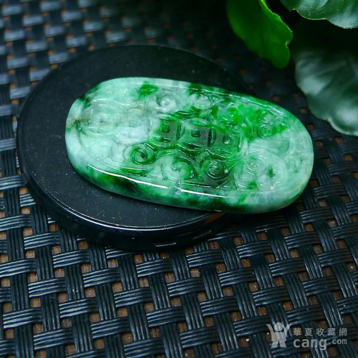 冰润满绿精雕平安牌吊坠图3