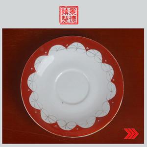 景德镇文革期间老厂瓷器 创汇瓷 粉彩描金红边花卉盘