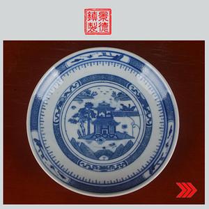 景德镇老厂货瓷器 精品收藏 人民瓷厂青花梧桐盘