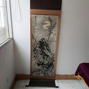 1985年 李文庆 疏影横斜月黄昏