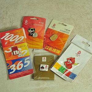 北京奥运会纪念章五枚