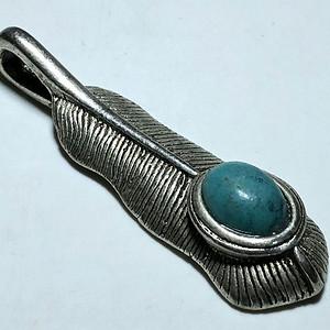 日本 回流 银制 镶嵌绿松石 羽毛挂件 工艺不错 佩戴时尚 仿高桥 作