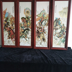 名家瓷板画一套 四件