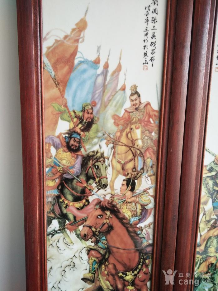 名家瓷板画一套 四件 图2