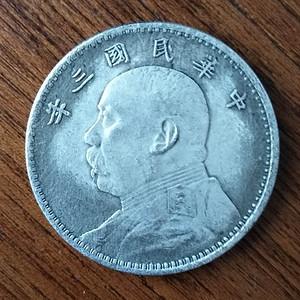 50 民国三年 袁大头 壹圆