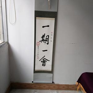 苏州寒山寺法主 性空法师书法1