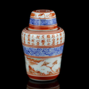 13清中青花加彩赤壁赋纹小茶罐