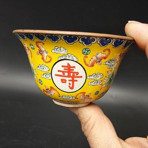 铜胎珐琅彩碗