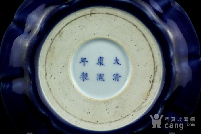 58清康熙霁蓝釉葵口洗图7