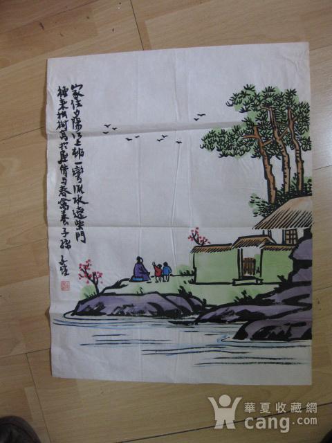 著名画家丰子恺人物图。57 乘45厘米图1