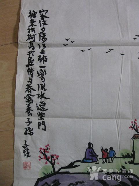 著名画家丰子恺人物图。57 乘45厘米图5