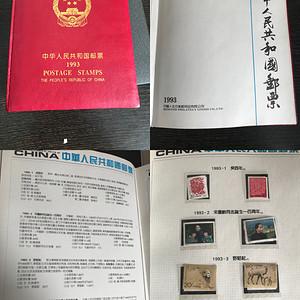 93年集邮册一本