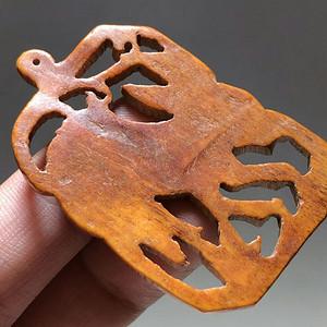 清 珍贵 骨质 玉兔 挂件 镂空雕刻 包浆厚重 工艺细致 54x33x