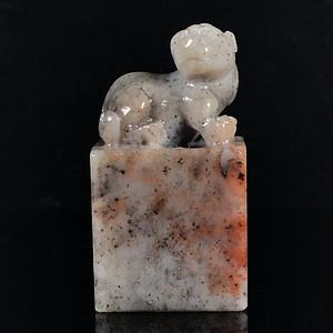 台湾回流 ,精品寿山石老矿满丝高山水墨玛瑙晶古兽印章,老矿老料,这种玛
