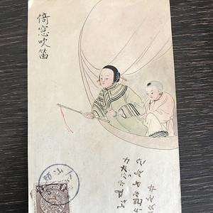 清末民国明信片