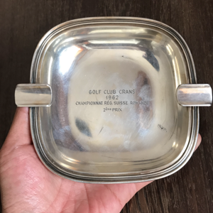 纯银烟灰缸