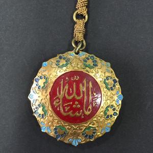 8050藏传铜鎏金珐琅八面牌
