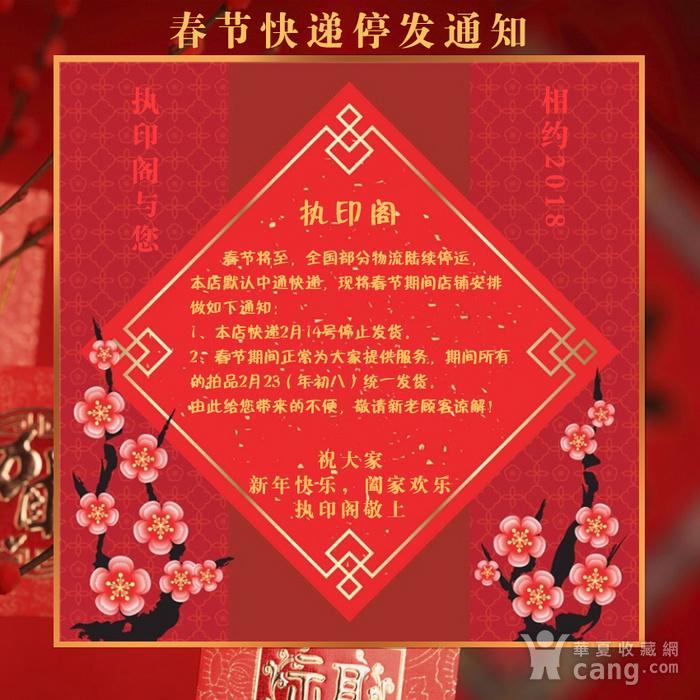 狂欢放漏 昌化三彩蚌花冻石印章图10