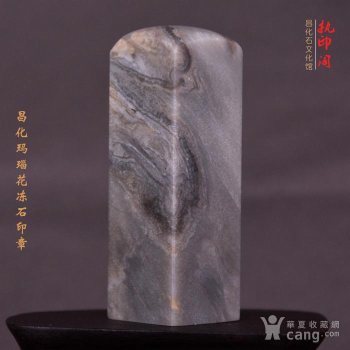 昌化玛瑙花冻石印章图2