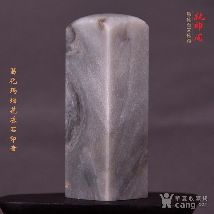 昌化玛瑙花冻石印章图4