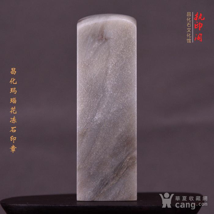 昌化玛瑙花冻石印章图5