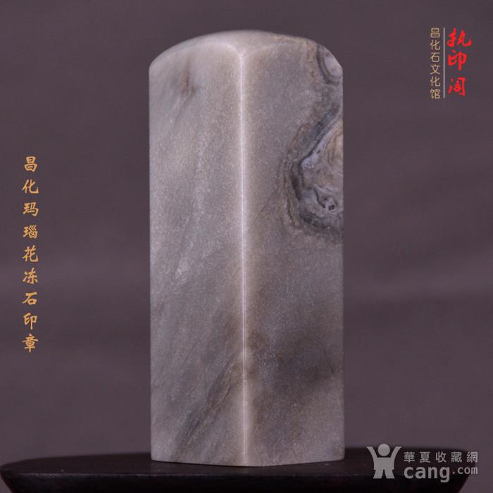 昌化玛瑙花冻石印章图6