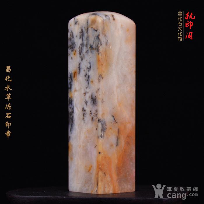 昌化水草冻石印章图2