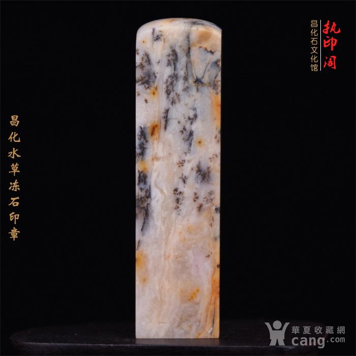 昌化水草冻石印章图1