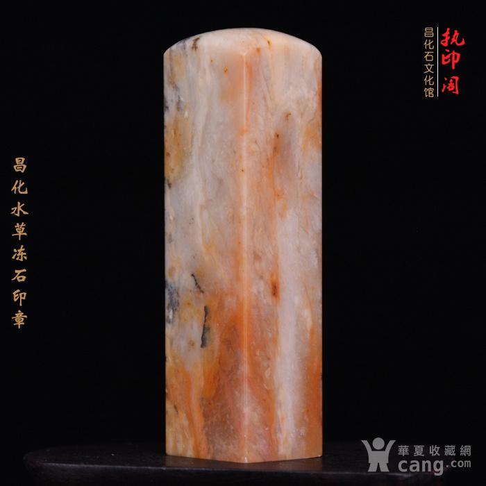 昌化水草冻石印章图4