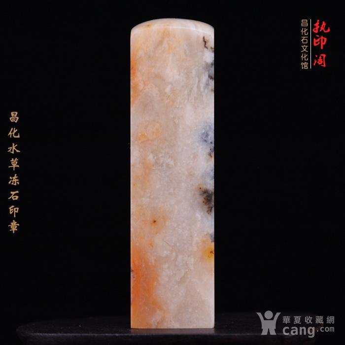 昌化水草冻石印章图7