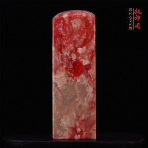 狂欢放漏  昌化鸡血石印章《红玫瑰》