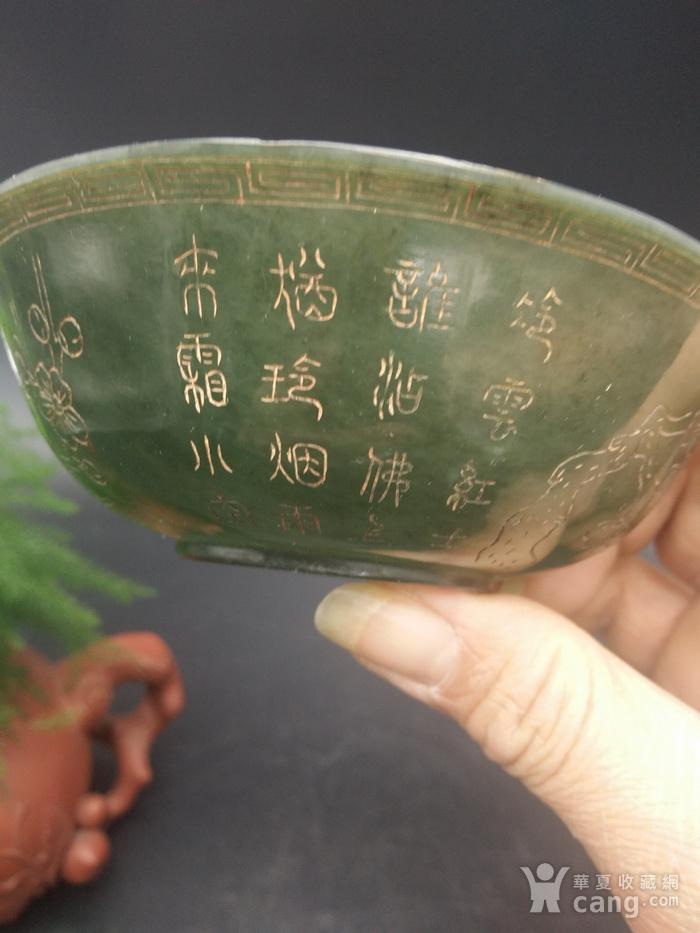 清碧玉碗图5