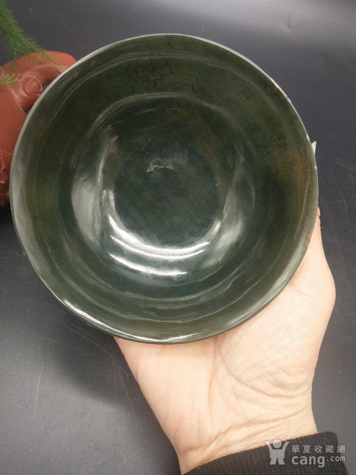 清碧玉碗图9