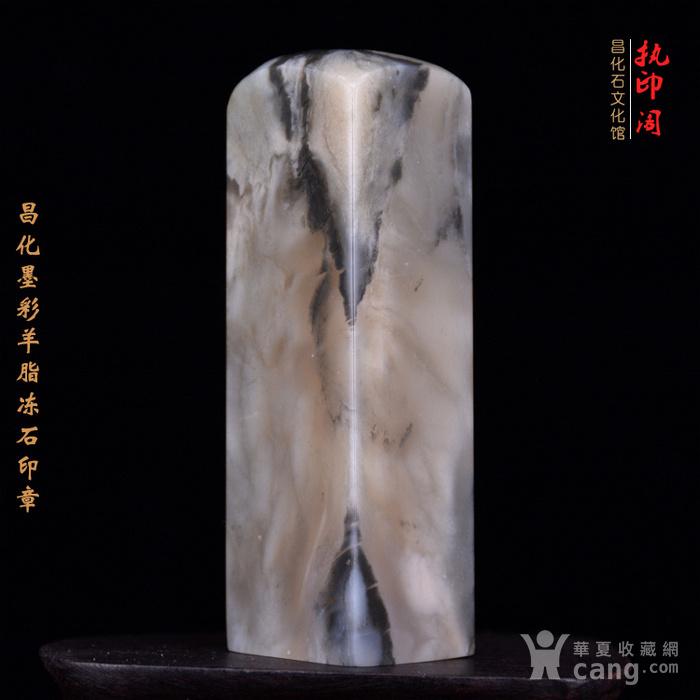 昌化墨彩羊脂冻冻石精品印章图2