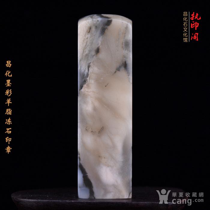 昌化墨彩羊脂冻冻石精品印章图3