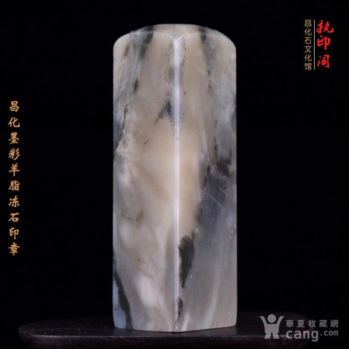 昌化墨彩羊脂冻冻石精品印章图4